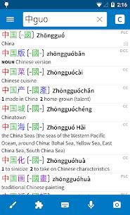 Pleco Chinese Dictionary v3.2.62 [Unlocked] 1