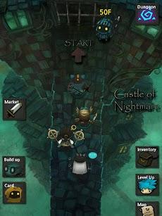 悪夢の城のおすすめ画像2