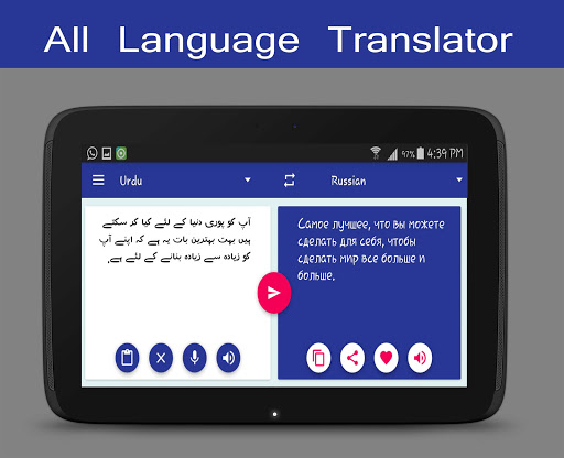 All Language Translator Free 1.92 Screenshots 21
