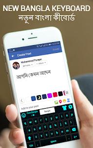 Bangla English Keyboard Bengali For Pc (Download Windows 7/8/10 And Mac) 2
