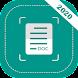 スマートドキュメントスキャナーpdfクリエーター - Androidアプリ