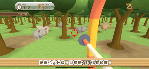 養豬場3D screenshot 4