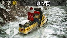 南極大陸88:怖いアクションサバイバルホラーアドベンチャーゲームのおすすめ画像2