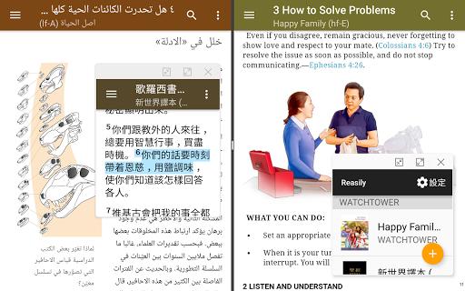Reasily - EPUB Reader Apkfinish screenshots 12