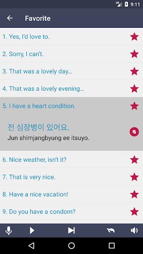 Learn Korean - Grammar  screenshots 8