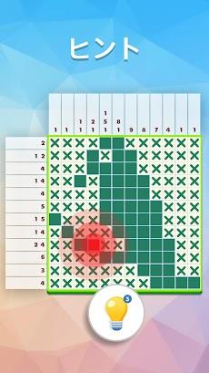 Nonogram - ピクロス・ロジックパズルのおすすめ画像5