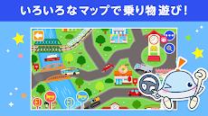 のりものワールド 乗り物遊びが楽しめる子供向けアプリのおすすめ画像2