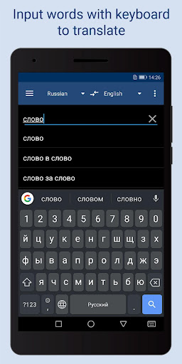 ABBYY Lingvo Dictionaries Offline 4.14.2 screenshots 1