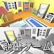 脱出ゲーム:鏡の国からの脱出~かわいい簡単無料脱出ゲーム~ - Androidアプリ
