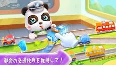 パンダの警察ごっこ-BabyBus子供・幼児向け知育アプリのおすすめ画像4