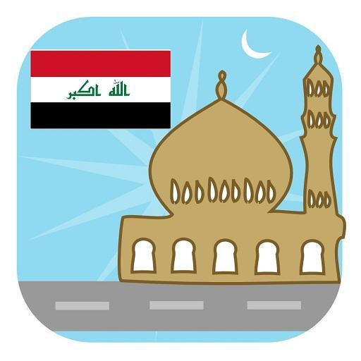 العراق مواقيت الصلاة - التطبيقات على Google Play