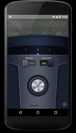 ShakeLamp - shake phone to switch on flashlight For PC Windows (7, 8, 10, 10X) & Mac Computer Image Number- 5