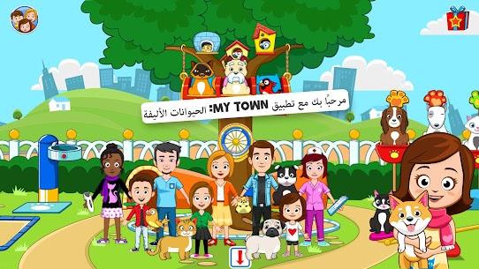 My Town: الحيوانات الأليفة 1