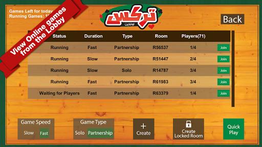 Trix (Trex) Complex Online 3.4 Screenshots 3