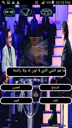 من سيخسر المليون 1.0 screenshots 1