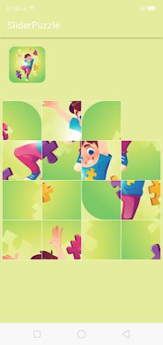 Slider Puzzle bp15n7のおすすめ画像2