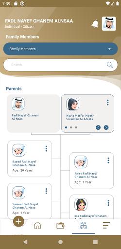 ICA UAE Smart android2mod screenshots 5