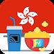 TV Hong Kong Live Chromecast - Androidアプリ