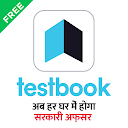Exam Preparation App: Free Live Class | Mock Tests