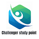 Challenger study point Download on Windows