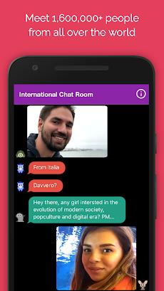 Anonymous Chat Rooms, Meet New People – Antiのおすすめ画像2
