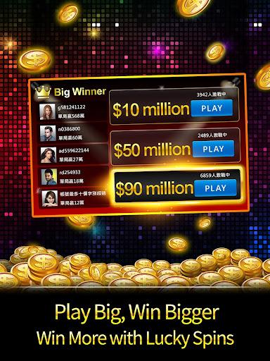 u5fb7u5ddeu64b2u514b u795eu4f86u4e5fu5fb7u5ddeu64b2u514b(Texas Poker) Apkfinish screenshots 15