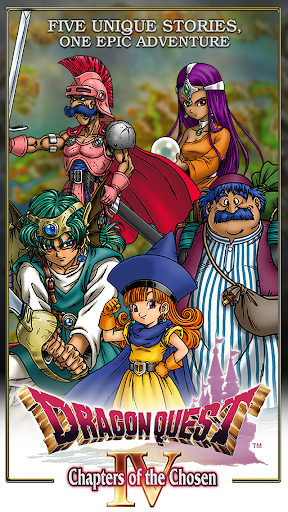 dragon quest iv screenshot 1