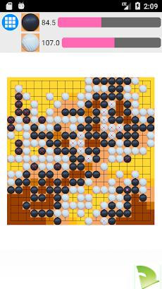 囲碁19x19のおすすめ画像2