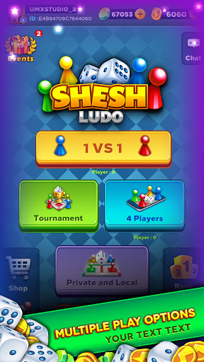 SheshLudo- Multiplayer Ludo board game screenshots 9