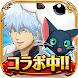 クイズRPG 魔法使いと黒猫のウィズ - Androidアプリ