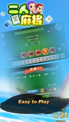 Mahjong 2 Players -  Chinese Guangdong 13 Mahjong screenshots 4