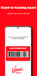 Image For Vomar Voordeelmarkt Versi 1.1.0 1