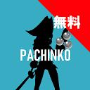 パチンコパイレーツ:無料のパチンコゲーム