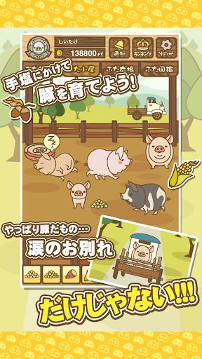 ようとん場MIX 11.3 screenshots 2