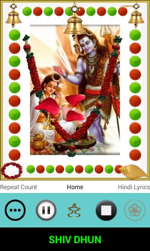 shiv dhun screenshot 2