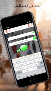 Image For Real Caller - block call Versi 1.0.1 9