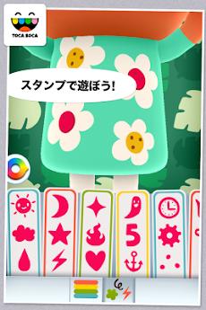 トッカ・ミニ (Toca Mini)のおすすめ画像3