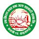 Usha Kiran Mobile Banking App