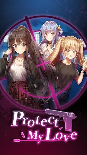 Code Triche Protect my Love : Moe Anime Girlfriend Dating Sim APK MOD (Astuce) screenshots 1