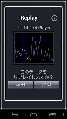 Touch the Numbers for Androidのおすすめ画像4
