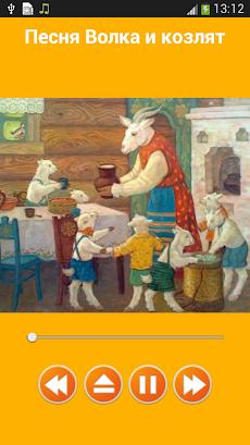 Детские песни советских временのおすすめ画像3