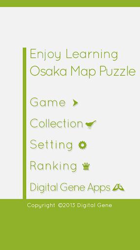 Enjoy Learning Osaka Map Puzzle 3.2.3 screenshots 5