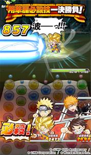 JUMPUTI HEROES 英雄氣泡 大特集祭・航海王篇進行中! 10