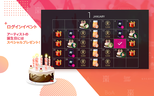SUPERSTAR SMTOWN 2.3.12 Screenshots 20