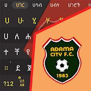 Amharic keyboard for Adama City FC - FynGeez