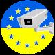 Камери на кордоні UA cover