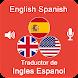 English Spanish Voice Translator Speak & Translate - Androidアプリ