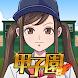 GoGo甲子園 - Androidアプリ