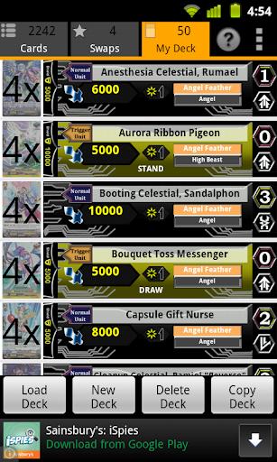 Cardfight Vanguard Database 4.105 screenshots 3