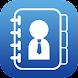 ProgOffice Enterprise - Androidアプリ